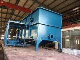 小型溶气气浮机 超级气浮设备 荣博源环保 碳钢的污水处理设备