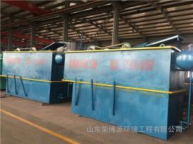 食品加工工业污水处理设备 气浮机专业制造商家 荣博源环境