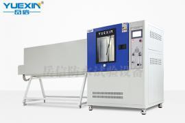 岳信防水测试设备IPX56摆动式喷水试验箱