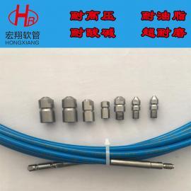 超高压清洗软管接头总成,清洗机专用超高压软管
