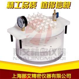 那艾固相萃取柱装置,固相萃取仪品牌,24孔圆形固相萃取装置