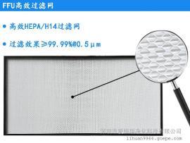 优质高效过滤器/无隔板高效过滤器可定制