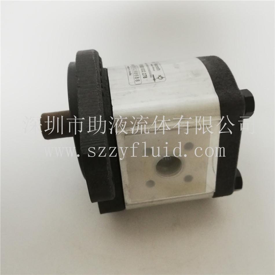 原装力士乐Rexroth齿轮泵AZPW-21-014RQRXXMB-S0593 R983032278