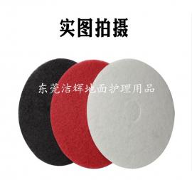 蝴蝶牌百洁垫 抛光垫 洗地垫 清洁垫 地面清洁 石材抛光