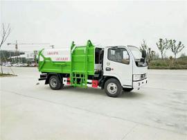 社区保洁小型挂桶垃圾车