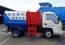 3方长安密封自卸式垃圾车_凯马汽油挂桶式垃圾车