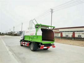 社区环卫小型挂桶垃圾车