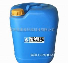 日本栗田阻垢剂KURITAT-N550粟田RO膜阻垢清洗剂