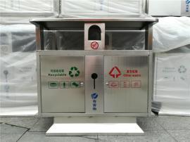 LF-B204户外分类不锈钢垃圾桶 二分类不锈钢废物箱