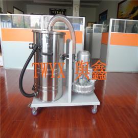 TWYX舆鑫工业高压吸尘器