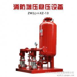 消防水泵喷淋增压稳压成套设备消火栓泵新标AB签3CF气压罐机组