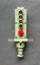 LA5817防爆升降机按钮 电动葫芦按钮行车龙门吊操作手柄直销