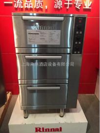 韩国RINNAI林内三层燃气蒸饭柜RRA-156-CH、林内三层燃气蒸饭柜