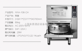 �n��RINNAI林�入p�尤�庹麸�柜RRA-106-CH、林�热�怙�柜