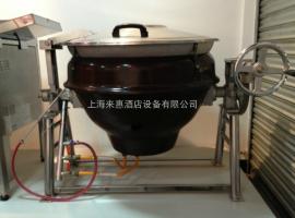林内商用燃气摇摆汤锅 燃气汤煲 RSK-500-CH RSK-150U/300U-CH