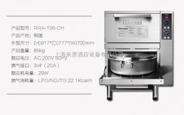 林内Rinnai商用两层燃气饭柜RRA-106-CH 双层20-100人燃气蒸饭柜