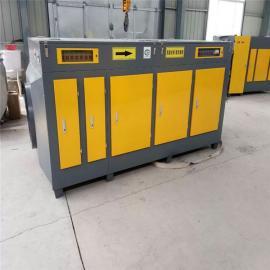 光氧废气处理设备uv光氧净化器设备工业除味设备