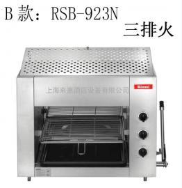 3排顶火燃气烤炉 韩国进口林内烤箱Rinnai商用烧烤箱RSB-923N-CH