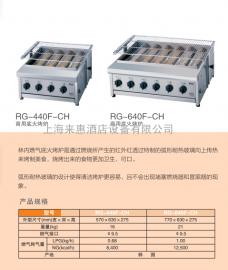 韩国林内四管燃气底火烤炉RG-440F-CH、韩国RINNAI林内燃气烧烤炉