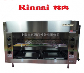 日本RINNAI林内RGP-46A-CH6管燃气商用烧烤炉、顶火烧烤炉