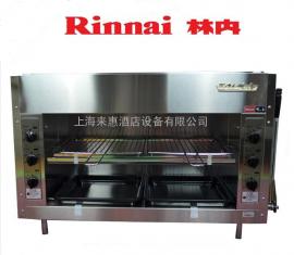 日本RINNAI/林内 烧烤炉RGP-46A-CH商用燃气顶火烤炉 燃气烤箱