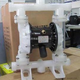 名优耐酸泵QBY-40气动隔膜泵 压滤机专用入料泵(QBY-40)