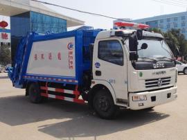 东风后装式压缩垃圾车 程力专用汽车股份有限公司厂家直销