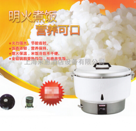 Rinnai林内RR-50A-CH林内商用燃气饭煲、林内燃气饭煲、林内饭煲