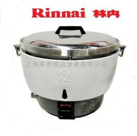 日本RINNAI/林内 燃气煮饭煲RR-50D-CH林内商用燃气饭煲饭锅