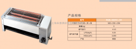 �n��林��RGB-602SV-CH商用底火烤箱、林�鹊谆鹂鞠�、�n��制造烤箱