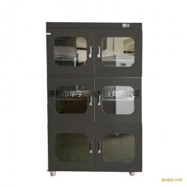 电子元件防潮柜,IC防潮柜 1500L