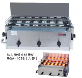 原装日本RINNAI林内6管燃气底火商用烧烤炉RGA-406B-CH烤炉