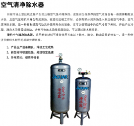 EL-500�^�V器 �S江大朗常平樟木�^