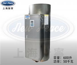 供应收缩膜套标机配套用全自动50千瓦电热水锅炉