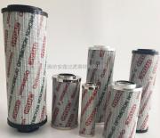 1300R010BN4HC/-V-KB耐酸碱滤芯