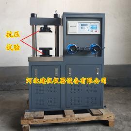 30吨液压式压力试验机 300KN砼烧结砖试块砌块实验室压力机