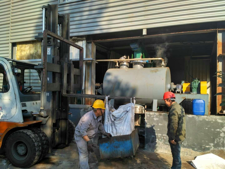 节能污泥烘干机 污泥真空干燥机 污泥耙式干燥机