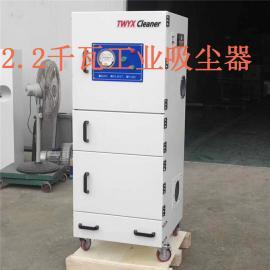 JC-2200舆鑫2.2KW脉冲吸尘器