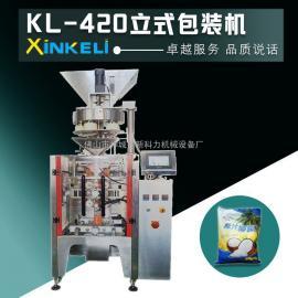 420椰蓉粉包装机 全自动计量立式椰蓉粉粉包装机械