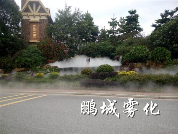 鹏城景区景观造雾