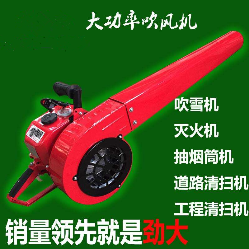 大棚吹雪机-道路养护吹雪机【越荣节能环保有限公司】