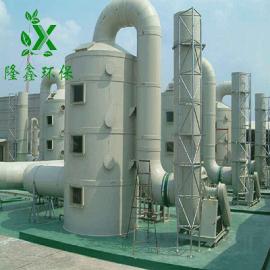 水泥工业除尘设备――粉尘处理工程