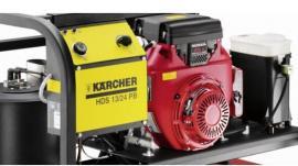供应德国卡赫HDS13/24 燃油热水高压清洗机厂家