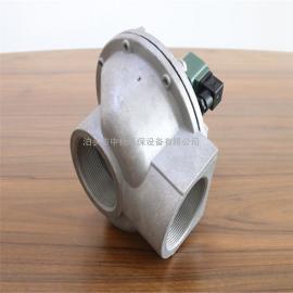 直角式电磁脉冲阀DMF-Z-直角除尘器脉冲电磁阀气动除尘喷吹阀