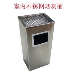 园区写字楼垃圾桶 办公楼烟灰桶 不锈钢方形丽格果皮箱