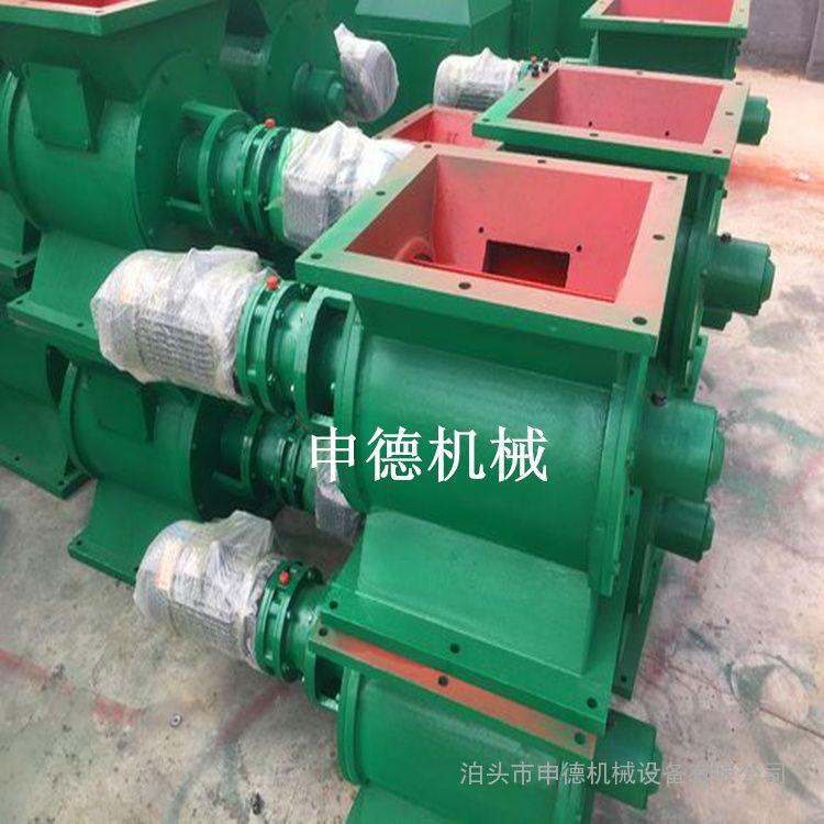 YJD-16型星型卸料器_卸灰阀_铸铁卸料器_星型卸料器厂家