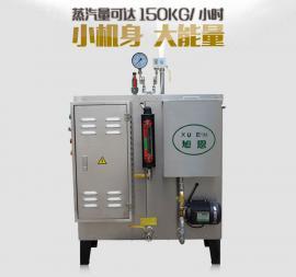 旭恩108千瓦电加热蒸汽发生器锅炉
