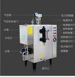 48kw电热蒸汽发生器锅炉