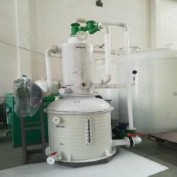 立式环保罗茨水喷射真空机组