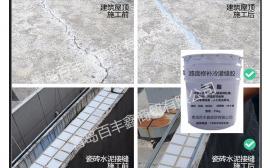 百丰鑫冷灌缝胶修补路面裂缝的优势大大滴